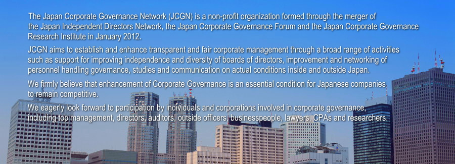 The Japan Corporate Governance Network (JCGN)